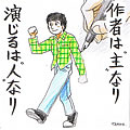 TAMON'S GOSPEL MAGAZINE